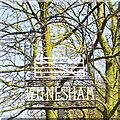 TM1850 : Witnesham village sign by Adrian S Pye