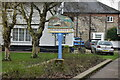 TG3136 : Mundesley Village sign by N Chadwick