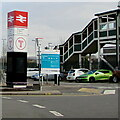 SS9079 : Bilingual railway station name sign, Station Hill, Bridgend by Jaggery