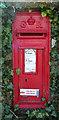 SD6185 : George V postbox, Rigmaden by JThomas