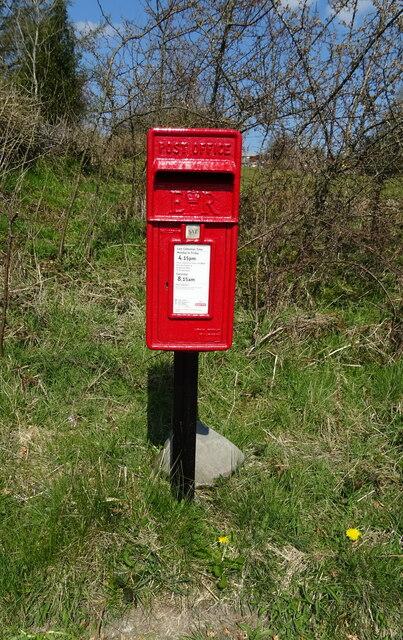Elizabeth II postbox, Lowgill