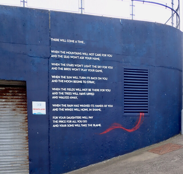 """Wall Poem """"There Will Come A Time"""" by DMC"""