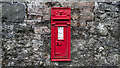 D3507 : Postbox, Cairncastle by Rossographer