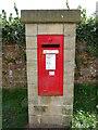 NY5046 : George V postbox on Front Street, Armathwaite by JThomas