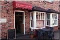 SK3516 : Poppy's Coffee Shop by Stephen McKay