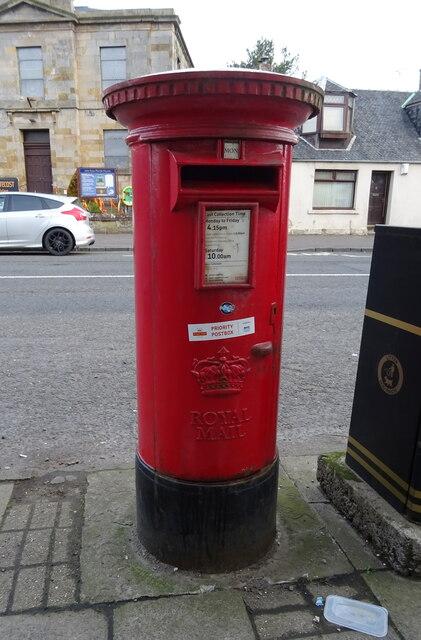 Elizabethan postbox on High Street, Stewarton