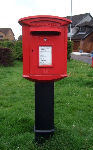 Elizabethan postbox on Dundonald Road, Kilmarnock