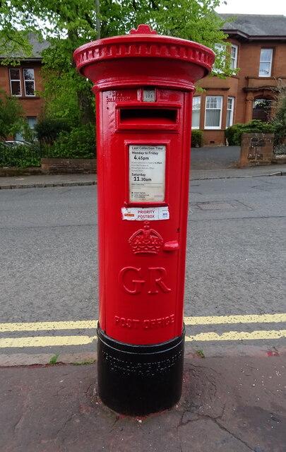 George V postbox on Irvine Road, Kilmarnock