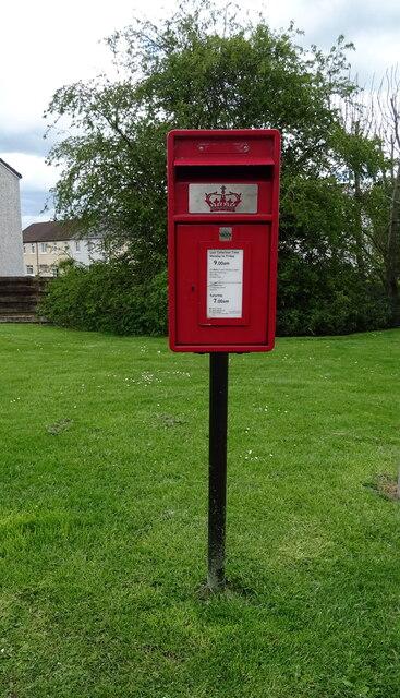 Elizabethan postbox on Newbridge Drive, Dumfries