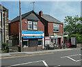 SE3503 : Shops, Park Road, Worsbrough by Humphrey Bolton
