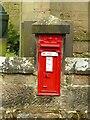 SK0816 : Postbox WS15 257, Mavesyn Ridware by Alan Murray-Rust