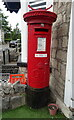 SD5193 : George V postbox on Windermere Road, Kendal by JThomas