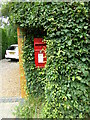 TL8637 : Clay Hill Postbox by Geographer