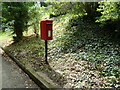TL8739 : Rectory Road Postbox by Geographer