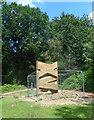 SO6112 : A New Sculpture by Des Blenkinsopp