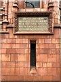 SP0787 : Foundation stone, 1887, Birmingham Magistrates' Courts, Corporation Street by Robin Stott