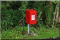 X3397 : Dog waste bin, Waterford Greenway Car Park, Shanacool, Durrow, Co. Waterford by P L Chadwick