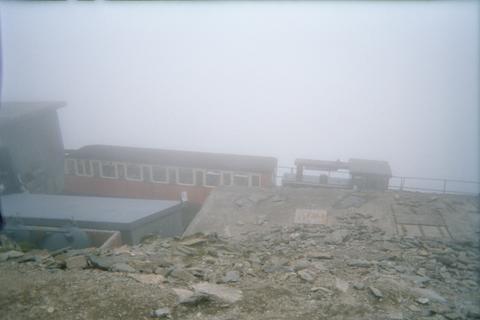 Snowdon Summit Station