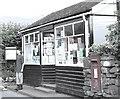 NY1625 : Low Lorton - Post Office by Paula Goodfellow