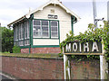 J1561 : Moira railway station by Kenneth  Allen