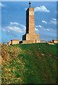SK5814 : War Memorial Mountsorrel by Terry Roberts