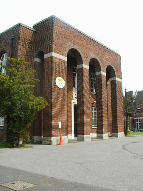 Southend Grammar School for Boys