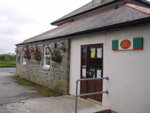 Post Office at pub
