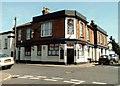 TM2332 : 'Captain Fryatt' public house, Parkeston, Essex by Robert Edwards