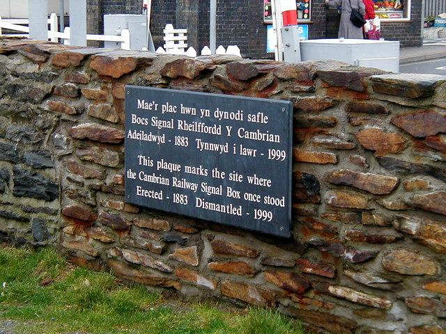 Barmouth Signal Box Plaque