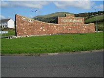 NX1896 : Girvan - home of Ailsa Craig! by Oliver Dixon