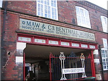 SJ6902 : Maw & Co's Benthall Works by David Stowell