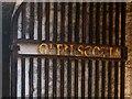 NR7220 : Distillery gates by Patrick Mackie