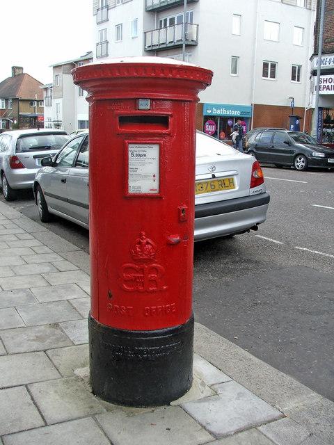 Edward VIII Pillar Box, Winchmore Hill Road, N14
