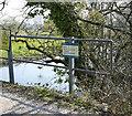 SY8187 : Hyford Vehicular Access Bridge SY 8179 8766 by Stuart Cankett