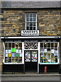 NU1033 : Smith's Newsagents, Belford by Lisa Jarvis