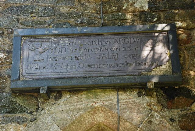 Porth Eglwys Llannor Church Porch