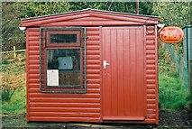 NM9609 : Eredine: Portinnisherrich Post Office by Chris Downer
