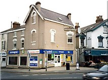 SE3053 : 2A Mount Street & 57 Leeds Road, Oatlands Mount,1997 by Anthony Eden