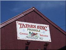 SN0729 : Tafarn Sinc signboard by ceridwen