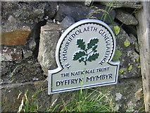 SH6856 : National Trust near Capel Curig by rob bishop