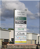 NT4935 : Gala Water Retail Park sign by Walter Baxter