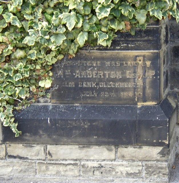 Foundation stone of former chapel, Drub Lane, Gomersal