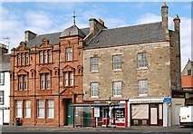 NO5603 : Murray Library, Anstruther by Jim Bain