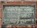 Photo of plaque № 44799