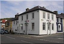 SN4562 : HSBC Bank, North Road, Aberaeron by Humphrey Bolton