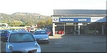 SH5638 : Modurdy Madog Garage, Penamser Road by Eric Jones