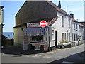 "TG1543 : ""Joyful"" West's shellfish bar Sheringham by Chris Holifield"