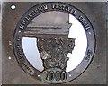 Photo of plaque № 44786