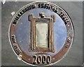 Photo of plaque № 44781