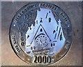 Photo of plaque № 44779